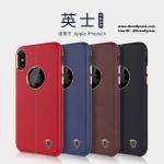 iPhone X - เคสหลัง หนัง Nillkin Englon Leather Case แท้