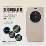 Samsung Galaxy A9 Pro - เคสฝาพับ Nillkin Sparkle leather case แท้