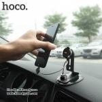 HOCO P8 Multi-Function Magnetic Charger Holder (แท่นวางหน้าคอนโซล + สายชาร์จ) แท้