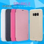 Samsung Galaxy S8 - เคสฝาพับ Nillkin Sparkle leather case แท้