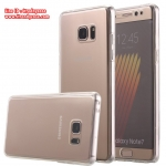 Samsung Note7 / Note FE - เคสใส ประกบ (หน้า+หลัง) TPU