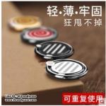 ROCK Ring Holder (Metal) แหวนติดด้านหลังมือถือ Premium i-Ring แท้