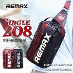 กระเป๋า REMAX Bag Single 208 แท้