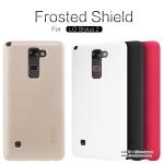 LG Stylus2 - เคสหลัง Nillkin Super Frosted Shield แท้
