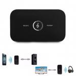 ตัวส่งสัญญาณ Bluetooth สำหรับ TV เพื่อให้เสียงออกลำโพง หรือหูฟังบูลทูดแบบไร้สาย