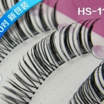 HS-11# ขนตาเอ็นใส(ขายปลีก) เเพ็คละ 10 คู่ ขายยกเเพ็ค