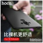 Huawei Mate9 - เคส TPU ผิวด้าน สุดบาง HOCO แท้