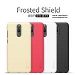 Huawei Nova 2i - เคสหลัง Nillkin Super Frosted Shield แท้