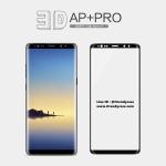 Samsung Note8 (เต็มจอ/3D) - ฟิลม์ Nillkin 3D AP+ PRO Fullscreen soft screen 0.1mm แท้