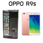 OPPO R9s (GLASS M) - ฟิลม์ กระจก นิรภัยกันแตก แบบใส Dapad แท้