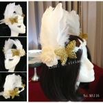 MAI16 มงกุฎขนนกขาว ผี้เสื้อทอง (งาน handmade)**สินค้ามีจำกัด**
