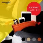 Kakudos Leather Seat Pocket Catcher แผ่นสอดข้างเบาะกระเป๋าหนังเก็บของข้างเบาะรถยนต์ แท้