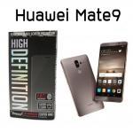 Huawei Mate9 (GLASS M) - ฟิลม์ กระจก นิรภัยกันแตก แบบใส Dapad แท้
