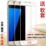 Samsung Galaxy S7 (เต็มจอ) - กระจกนิรภัย P-One 9H ราคาถูกที่สุด