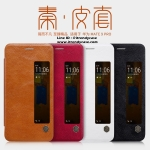 Huawei Mate9 Pro - เคสฝาพับ หนัง Nillkin QIN Leather Case แท้