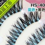 HS-40 ขนตาเอ็นใส (ขายปลีก) สีน้ำเงิน+ดำ เเพ็คละ 10 คู่ ขายยกเเพ็ค