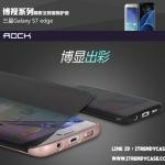 Samsung Galaxy S7 Edge - ROCK DR.V เคสฝาพับ สไลด์รับสายได้ แท้