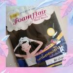 Parios foam hair 01 โฟมเปลี่ยนสีผม พาริออซ (สีดำน้ําตาล)