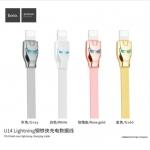 สายชาร์จ HOCO U14 STEEL IRON MAN (iPhone iPad / lightning port) แท้