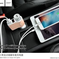 ที่ชาร์จในรถ HOCO Z10 Car Charger Digital Display แท้