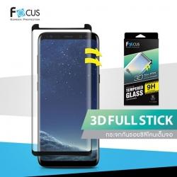 Samsung S8 Plus - FOCUS 3D Full Stick กระจกกันรอย ลงโค้งฟูลสติ๊ก แท้