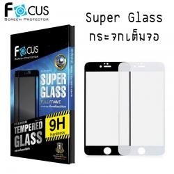 iPhone 7 Plus (เต็มจอ/SUPER GLASS) - กระจกนิรภัย FULL FRAME FOCUS แท้