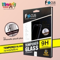 iPhone 8 Plus (เต็มจอ/3D) - กระจกนิรภัย FULL FRAME FOCUS แท้