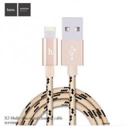 สายชาร์จ HOCO X3 2in1 Multipurpose Rapid Charging 100cm (iPhone / Android) แท้
