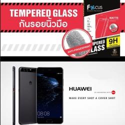 Huawei P10 - ฟิลม์ กระจกนิรภัย FOCUS แบบด้าน AF MATTE 0.33 mm แท้
