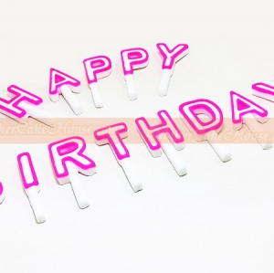 เทียนปักเค้ก / เทียนวันเกิด / เทียน Happy Birthday