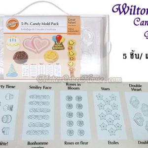 Wilton Candy mold (5 ชิ้น / 1 แพ็ก)