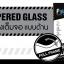 iPhone 8 / 7 (เต็มจอ/แบบด้าน) - ฟิลม์ กระจกนิรภัย FULL FRAME FOCUS แท้ thumbnail 2