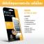 iPhone 7 (หน้า+หลัง) - ฟิลม์กันรอย (ใส) Focus แท้ thumbnail 1