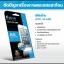 Huawei Mate 10 Pro - ฟิลม์กันรอย (ด้าน) Focus แท้ thumbnail 2