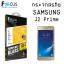 Samsung J2 Prime - ฟิลม์ กระจกนิรภัย FOCUS แบบใส UC 0.33 mm แท้ thumbnail 1