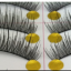V-025 ขนตา(ขายปลีก) เเพ็คละ 10 คู่ thumbnail 3