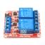 บอร์ด Relay 2 ช่อง 5V relay 5v แบบ Active High/Low 10A 250V สำหรับ Arduino และ Microcontroller thumbnail 6