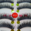V-017 ขนตาเอ็นใส (ราคาส่ง) ขั้นต่ำ 15 เเพ็ค คละเเบบได้ thumbnail 1