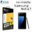 Samsung Note7 / Note FE - ฟิลม์ กระจกนิรภัย FOCUS แบบใส UC 0.33 mm แท้ thumbnail 1