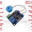 AC Current Sensor Module thumbnail 2