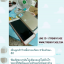 SAMSUNG A5 (2016) - กระจกนิรภัย Nillkin Amazing H แท้ thumbnail 3