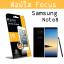Samsung Note8 (หน้า+หลัง) - ฟิลม์กันรอย (ใส) Focus แท้ thumbnail 1