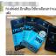 Samsung Note8 (เต็มจอ) - HI-SHIELD ฟิลม์ TPU Auto Repair แท้ thumbnail 14