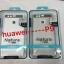Huawei P9 - เคสใส Nillkin Nature TPU CASE สุดบาง แท้ thumbnail 16