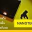 Samsung Note8 (เต็มจอ/Nano) - GORILLA ฟิลม์ นาโน NANO TECH FILM แท้ thumbnail 2