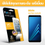 Samsung A8 2018 (หน้า+หลัง) - ฟิลม์กันรอย (ใส) Focus แท้ thumbnail 1