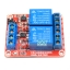 บอร์ด Relay 2 ช่อง 5V relay 5v แบบ Active High/Low 10A 250V สำหรับ Arduino และ Microcontroller thumbnail 5