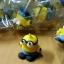 ตุ๊กตาไอซิ่งรูปมินเนี่ยน Minions ( 20 ชิ้น ) thumbnail 2