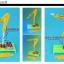 Plastic Blocks Drive Robot สีส้ม thumbnail 4
