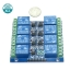 Arduino Relay 8 Channel Relay 10A Relay 12V Relay 8 ช่อง Module Board for Arduino Active Low thumbnail 4